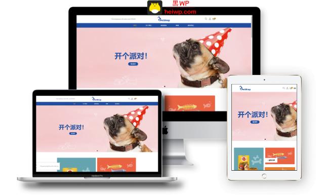 宠物动物用品外贸商城——WordPress外贸商城独立网站主题模板-黑WP