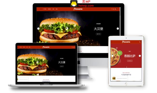 披萨食品外贸商城——WordPress外贸商城独立网站主题模板-黑WP