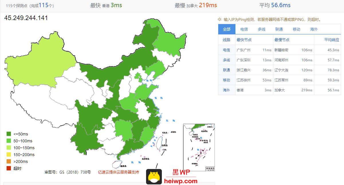 UCloud香港免备案云服务器,主流商家当中最便宜的香港CN2云服务器,无限流量,450元/3年起-黑WP
