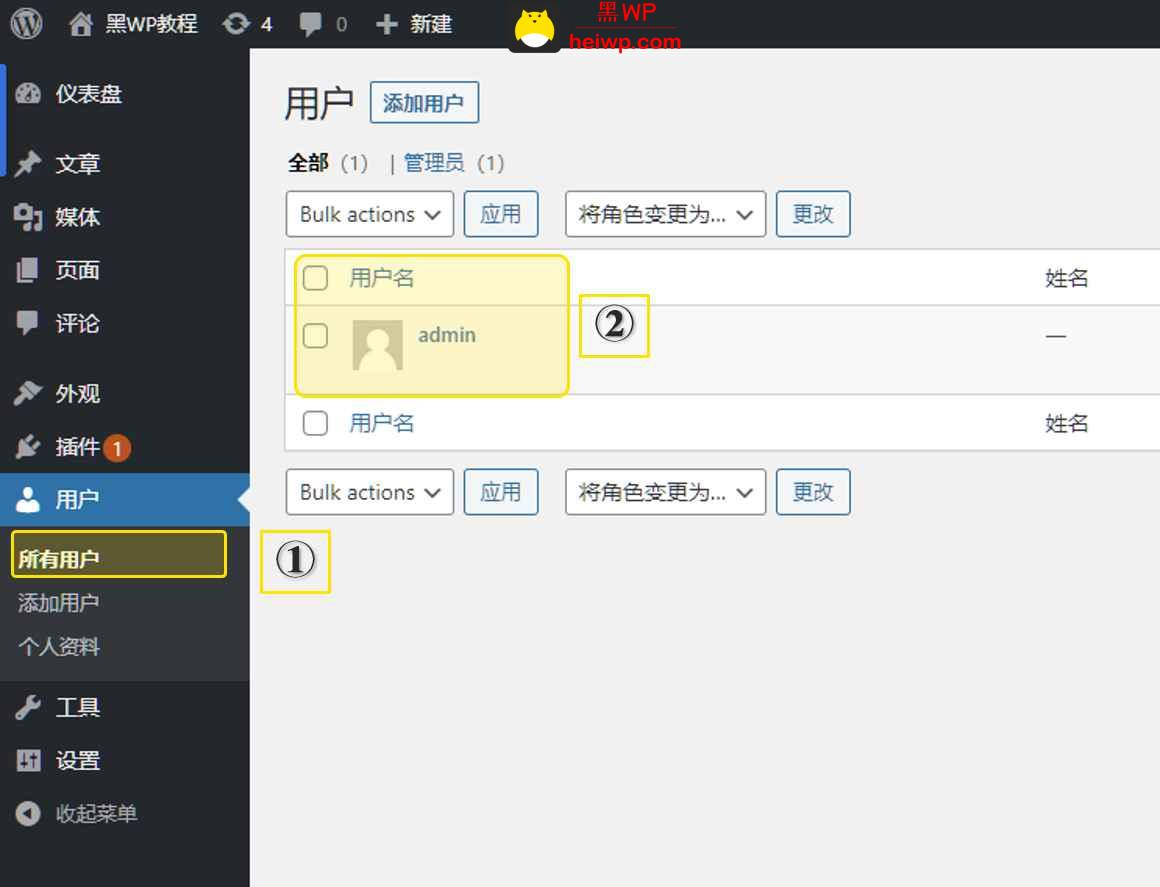 11、WordPress用户管理、添加用户-黑WP