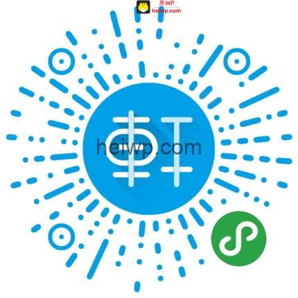 WordPress免费开源小程序插件-微慕小程序开源版-黑WP
