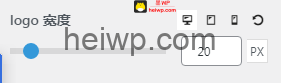 woostify网站LOGO设置教程-黑WP