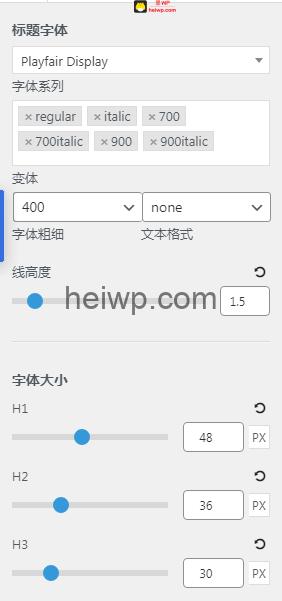 woostify版式设置教程-黑WP