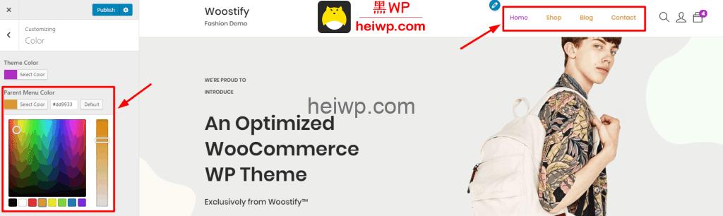woostify颜色设置教程-黑WP