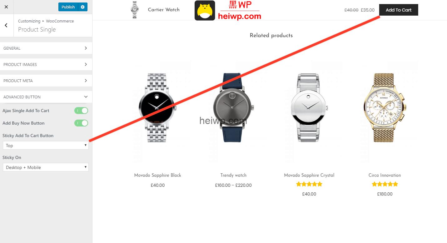 woostify Pro粘性添加到购物车按钮设置教程-黑WP