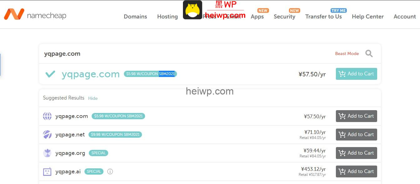 Namecheap怎么样?如何购买域名?本教程详细图文说明-黑WP