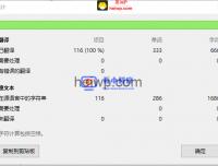 「wordpress插件」mapplic互动地图插件+不限域名版【中文汉化】