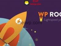 【免费下载】加速插件 WP Rocket v3.6.2破解版【汉化率100%免费下载】