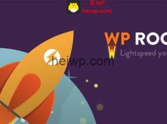【免费下载】加速插件 WP Rocket v3.7破解版【汉化率100%免费下载】