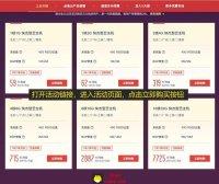 (二)如何购买免备案香港服务器,Ucloud云服务器购买与配置教程